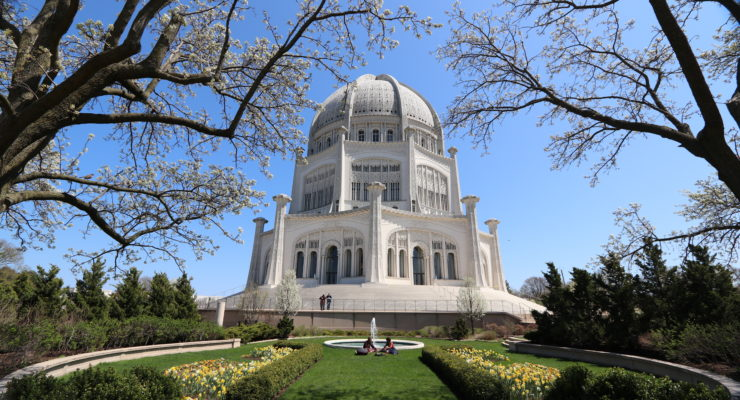 Photo of Baha'i Temple